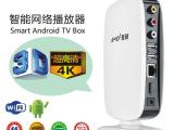 夏新电视盒子 4K直播安卓棒投影仪 网络机顶盒8核播放器无线wi