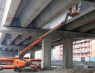 荔湾区鹤洞大桥附近出租高空车,桥底翻新用直臂式高空车出租