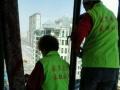 擦玻璃,收拾家,清洗油烟机专业公司