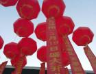 天津最低价出租拱门空飘气球皇家礼炮租气球拱门免费送条幅