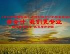 2017精英培训班招生中