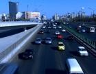 保险经纪网推出交通意外险,让出行更放心