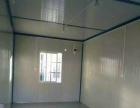 北京租赁住人集装箱房,集装箱活动房,照明设施齐全
