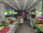一层大门脸水果生鲜超市220平出兑,把2个小区门口