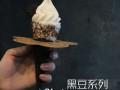 兽兽冰淇淋加盟 5 开店 3-7天上手 万元创业