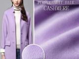 现货紫色羊绒羊毛布料 优质斜纹顺毛高品质冬季女装外套布料