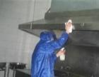 杭州专业油烟机清洗,油烟机维修,油烟机安装等服务