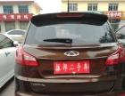 奇瑞 瑞虎5 2014款 2.0 CVT 家臻版买好车到振邦 价