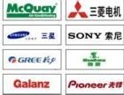 长沙专修海信电视机 液晶电视机 上门服务