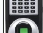 杭州电子门禁指纹锁密码锁安装维修