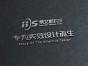 天津专业VI设计 标志设计公司-易艾斯科技