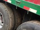 国四解放前四后八375马力高栏货车出售可按揭