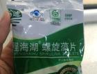 程海湖 螺旋藻 海迪品牌 丽江特产