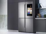 西门子冰箱客户维修服务电话