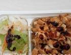 韩式烤肉饭加盟 特色小吃 投资金额 1万元以下
