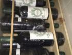 南昌92年拉菲红酒回收金羊回收罗马尼康帝红酒