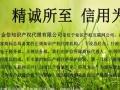 商标注册 专利申请 公司注册 代理记账