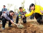 幸福庄园植树采摘枇杷一日游 福州周边旅游攻略