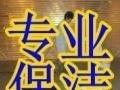 衢州兴旺专业高压清洗 路面 壁面 菜厂 管道等服务