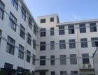 厂房可分租 也可做淘宝 兰溪经济开发区 4000平米