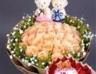河源连平龙川源城区东源同城配送生日蛋糕现做红包蛋糕