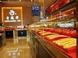 重慶正規回收黃金