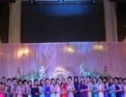 主持人培训中心 婚庆主持培训 中国天宝婚礼学院