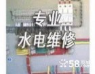 桂林水管维修桂林维修漏水水管桂林安装水管七星区维修马桶公司