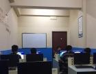 温州永嘉电脑培训,办公自动化12月新班报名信息