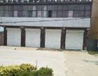 枣强东外环 厂房 200平米