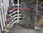 水电维修安装 洁具维修安装,管道疏通,管道漏水