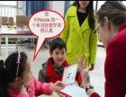 乐口语,许昌**一家全程外教授课的英语辅导班,暑假招生中