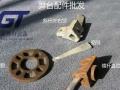 广州广廷篷房厂(生产活动篷房、铝合金桁架 舞台)