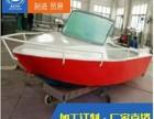 5.2米小型游艇,春风定制快艇,厂家铝合金游艇制造