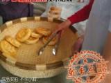 哪教口福饼技术 加盟开店去翰香原学本领