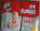 秒杀价正品好奇纸尿裤 干爽舒适 婴儿S60片 男女通用尿不湿