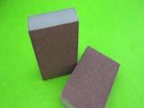 耐酸碱 干湿两用的厂家直销长方形氧化铝的海绵磨块