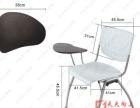 厂家直销透气舒适四脚椅加固连体椅学员培训椅带翻转写字板