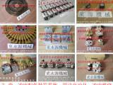 郑州冲床涡杆,冲压机机械配件-东永源直供