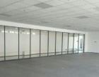 长风西大街 阳光城金融中心 写字楼 270平米