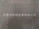 厂家直销 亮面金属湿气固话竹节蜥蜴纹PU