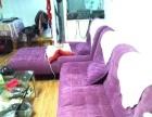 二手布艺组合沙发