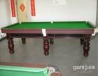 台球桌品牌专卖 台球桌配件批发出售 台球桌维修