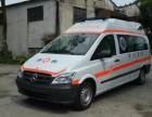 全国救护车长短途医疗护送