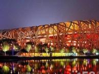 北京一日游两日游多日游特价80起正火热报名中天天发