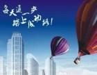 2019年江苏省工程师评审职称评定较新较全细则