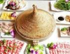 云南蒸汽石锅鱼加盟需要多少钱