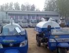 五征系列中小型吸粪车 吸污车加工定做厂家