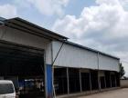 仓库出租 实用于仓储 物流 快递 物流