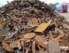 高价废旧物资回收中心